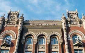 Нацбанк назвал главную угрозу экономической стабильности Украины