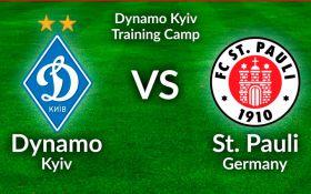 Динамо - Санкт-Паули - 3-1: Видео матча