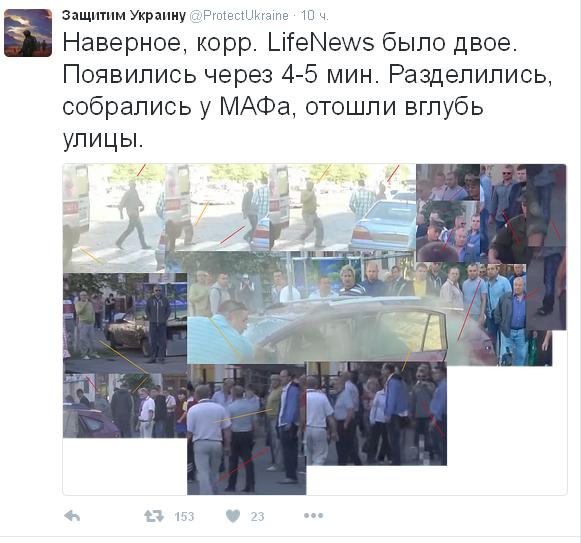 Вбивство Шеремета: соцмережі обурили пропагандисти Путіна на місці трагедії (3)