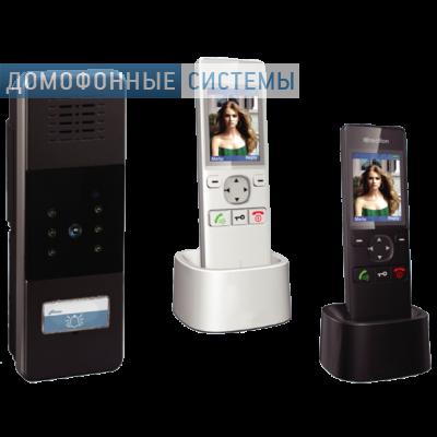 Впервые в Украине видеодомофон стал беспроводным