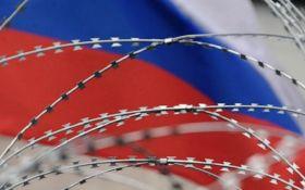 """""""Санкційний скажений принтер"""": РФ відреагувала но нові потужні санкції США"""