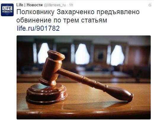 Пропагандисти Росії осоромилися з ватажком ДНР: соцмережі вибухнули (5)