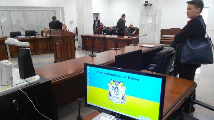 """На суд над одіозною активісткою з """"Айдара"""" прийшла Савченко: опубліковані фото (1)"""