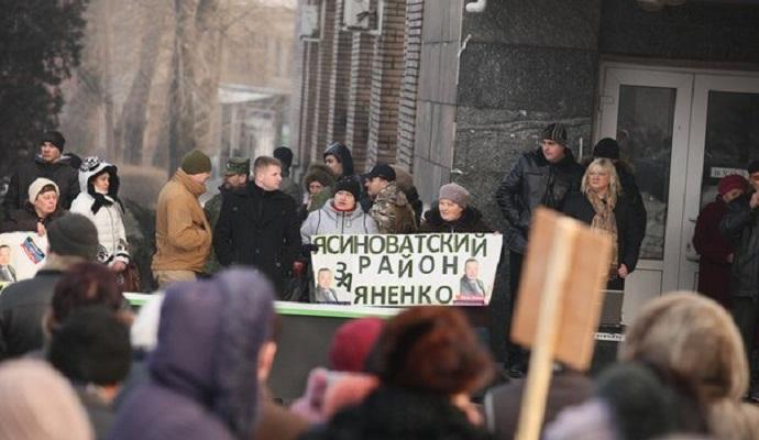 Жители Ясиноватой протестовали против Губарева (видео)