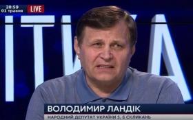 """Ефремов подарил Ахметову """"Краснодонуголь"""" за поддержку перед Януковичем - экс-нардеп Ландик"""