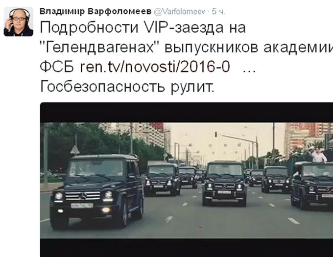 Соцмережі підірвав VIP-заїзд молодих силовиків Путіна: опубліковано відео (1)
