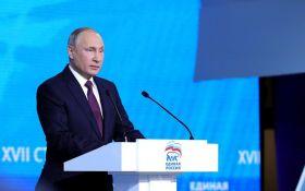Гучний бунт: найбільші соцмережі виступили проти партії Путіна