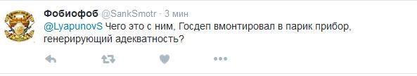 Путінський співак зробив скандальну заяву про Крим: соцмережі вибухнули (11)