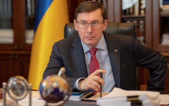 Луценко назвал главные источники коррупции в Украине
