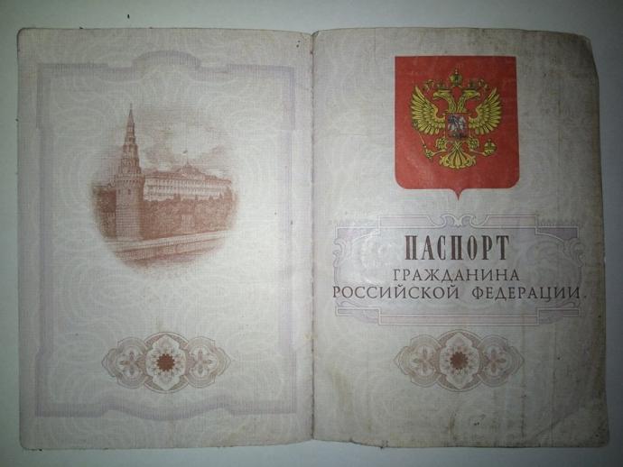 Бійці АТО взяли в полон російських військових: опубліковані фото (1)