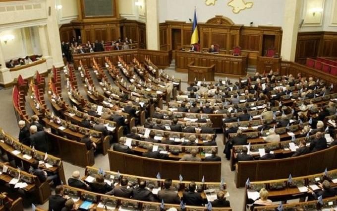 Чи буде в Україні нова Рада цього року: з'явився прогноз