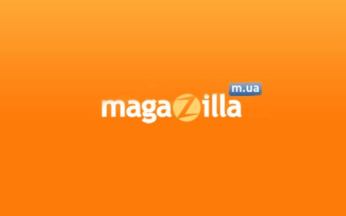 Проще всего покупать в интернете на сайте MagaZilla