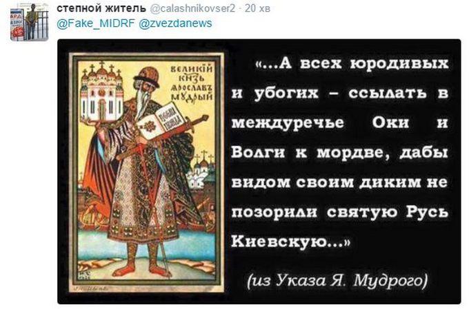 РосЗМІ напророкували Україні страшну катастрофу: соцмережі сміються (2)