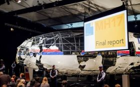Офіційно: Нідерланди і Австралія звинуватили РФ у катастрофі МН17