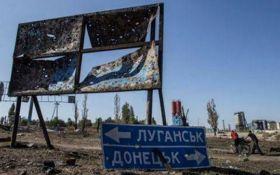 Всю суть того, що ДНР зробила з Донбасом, показали одним фото