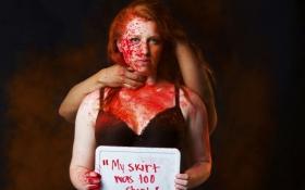 Коротка спідниця не дає права мене ґвалтувати: жорстка фотосесія