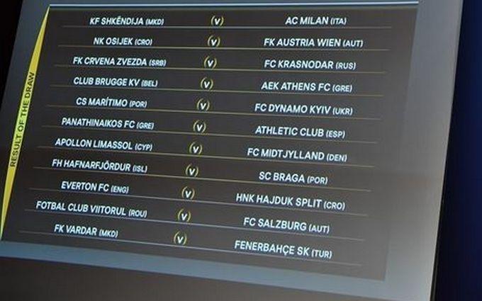 Лига Европы: стало известно, с кем сыграют украинские команды
