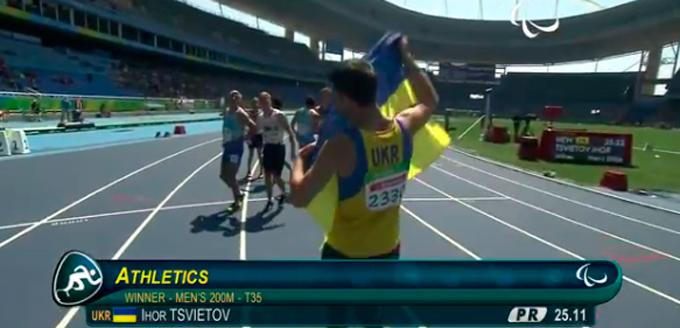 Паралимпиада 2016: все результаты Украины 12 сентября (16)