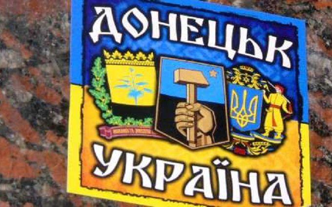 У Донецьку на російських рублях пишуть проукраїнські гасла: опубліковано фото