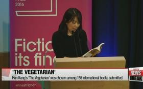 Одну из главных литературных наград мира получила книга о вегетарианстве: появилось видео