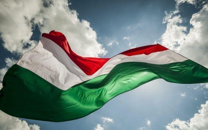 """""""Вы достигли дна"""": в Венгрии шокировали новым заявлением относительно Украины"""