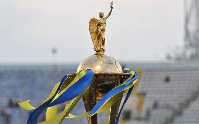 Результати жеребкування 1/8 фіналу Кубка України