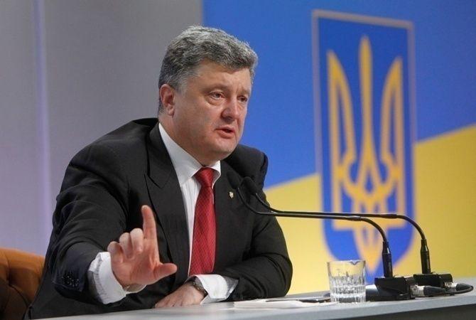 Порошенко призвал Раду ускорить создание закона об Антикоррупционном суде