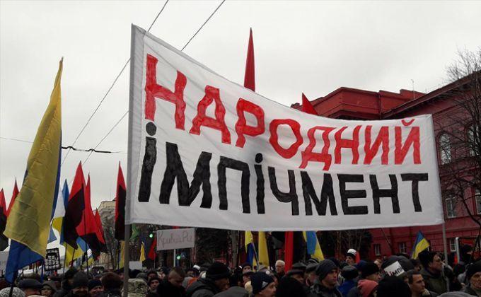 """В Киеве проходит """"Марш за импичмент"""": тысячи людей вышли на акцию протеста"""