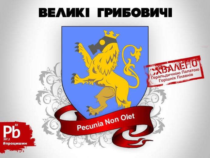 У мережі смішно перейменували українські та російські міста (2)