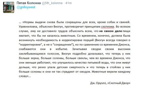 Соцсети развеселило понижение прожиточного минимум в России (3)