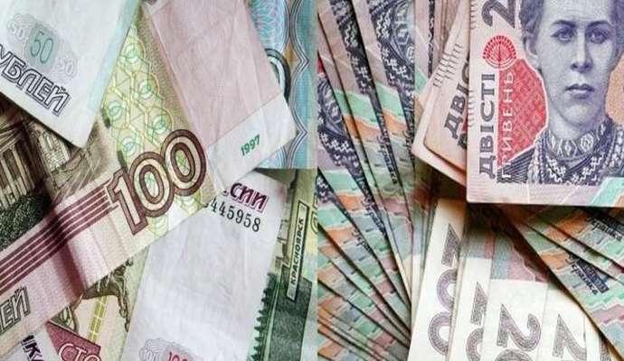 Сколько Украина потеряет из-за торговых санкций РФ - Минэкономразвития