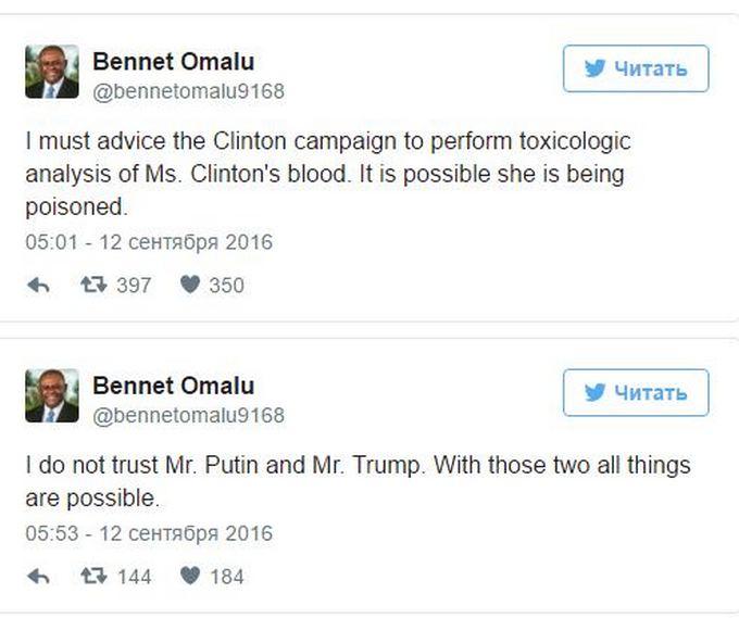 У хворобі Клінтон запідозрили руку Путіна: з'явилася гучна заява (1)