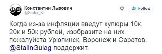 Тільки пам'ять і залишиться: в мережі посміялися над Севастополем на російських грошах (2)