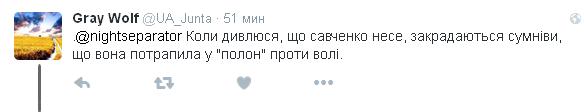 Вибачте, що поки не звільнили: соцмережі жорстко розкритикували заклик Савченко (5)