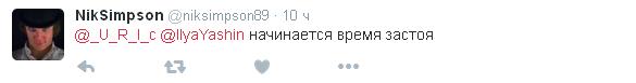 Ніколи такого не було, і знову: соцмережі киплять через результати виборів у Росії (8)