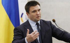 РФ припинить транзит газу: Клімкін зробив важливу заяву