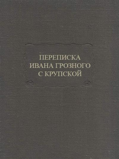 Книги, які горе-читачі запитували в бібліотеках (15 фото) (4)