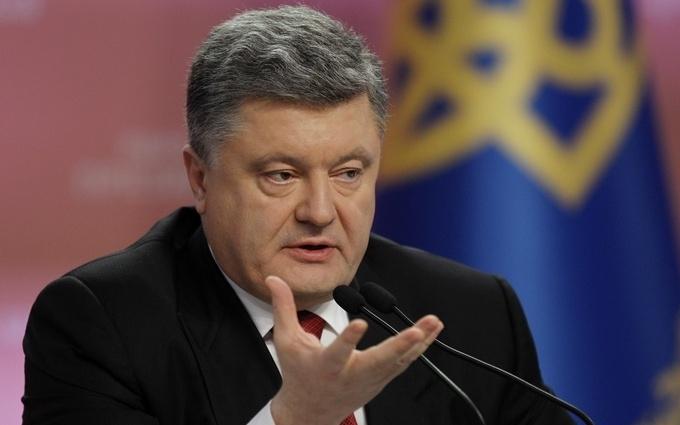Порошенко підписав указ про нове свято в Україні