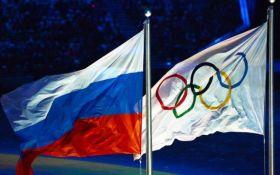 МОК жестко наказал еще 11 спортсменов из России: названы имена