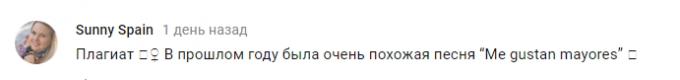 Настю Каменських звинуватили в плагіаті: українці розкритикували новий кліп співачки (3)