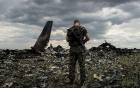 G7 выступила с важным заявлением относительно катастрофы MH17