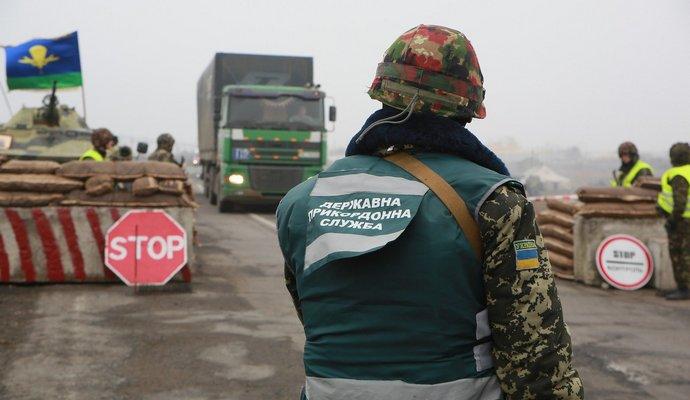 Угода про припинення торгівлі з Кримом набула чинності