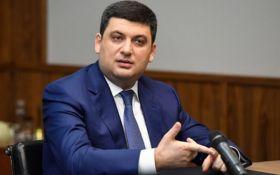 Гройсман расценивает ежедневные обстрелы Россией территории Украины, как теракты