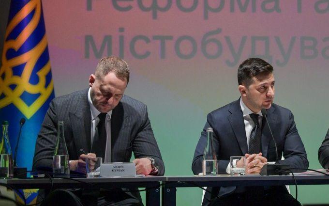 Скандальный план команды Зеленского по Донбасса притормозили - МИД