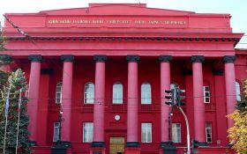 Престижный вуз Украины из-за долгов отменил занятия