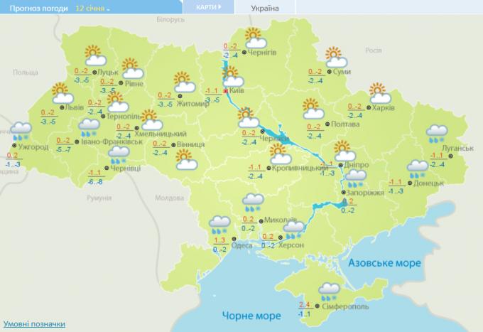 В Украине объявили штормовое предупреждение: в каких городах ожидается снегопад (4)