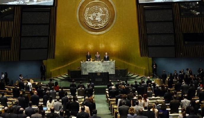 В Женеве состоится встреча в формате РФ-США-ООН по Сирии