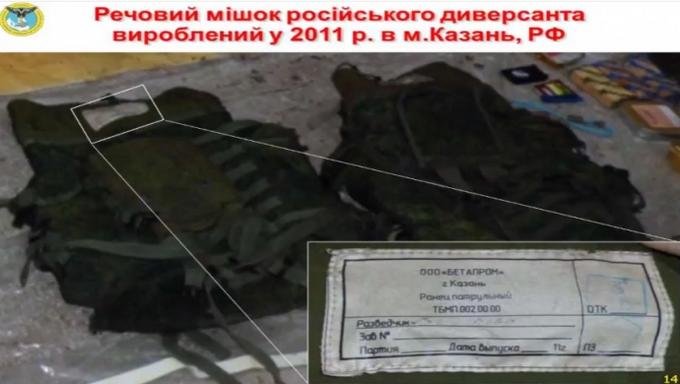 На Донбасі за тиждень загинули десятки росіян: з'явилися фотодокази (3)