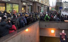 В центре Москвы спели известную песню о Путине: опубликовано видео