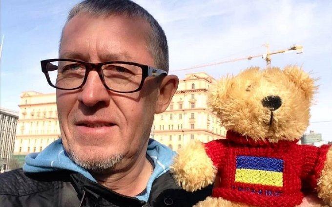 Загибель журналіста в Києві: з'явилися подробиці про передсмертний лист